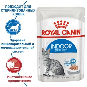 Корм Royal Canin Indor Sterilised для домашних стерилизованных кошек паштет 85 г фото 1